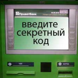 В Украине наблюдается серьезный всплеск финансового мошенничества с банковскими платежными картами