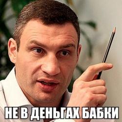 Народные депутаты хотят стать на защиту мелких банков Украины