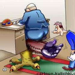 Фонд госимущества снова пытается продать Украинский банк реконструкции и развития
