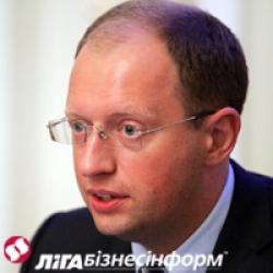 "Арсений Яценюк: ""Не все банки выживут"""