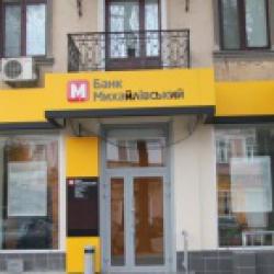 Заемщиков банка