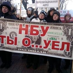 Совет Национального банка Украины оказался в эпицентре скандала