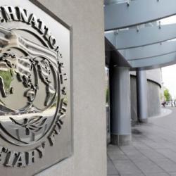 В июльском расписании заседаний МВФ о выдвчи денег Украины нет