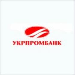 """Вкладчики """"Укрпромбанка"""" объявили голодовку"""