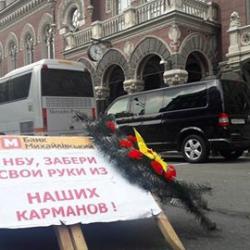 Правда о том как обманули вкладчиков банка Михайловский другие СМИ про это молчат (Видео)