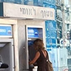 Сотрудница банка сожгла банкомат, скрывая растрату