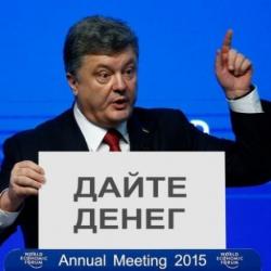 Эксперт об очередном транше МВФ Киеву: Расписан, потрачен и проеден