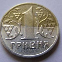 Fitch оценивает уровень проблемных кредитов в Укрэксимбанке в 48% и в Ощадбанке в 26%