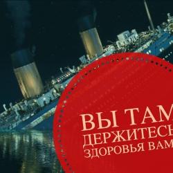 Главный кредитор Украины отмечает, что 12 крупнейших банков нашей страны требуют докапитализацию