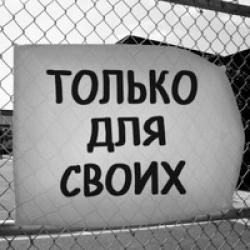 В Украине депутаты инициируют закрытие банков с российским капиталом