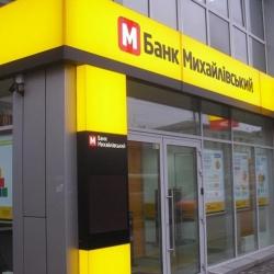Вкладчикам банка