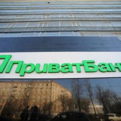 Украина изъяла у банка Коломойского 7 млн грн в пользу Крыма