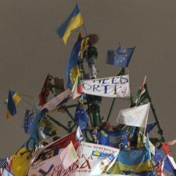 Национальный банк Украины предсказывает финансовую нестабильность на 2017 год
