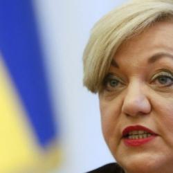 Гонтарева: В 2017 году Украина должна выплатить кредиторам 2,6 млрд долл