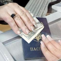 Зачем НБУ собирает сведения о банковских счетах влиятельных украинцев