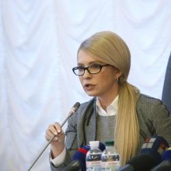 """Срочное заявление Тимошенко: """"С ПриватБанка началась ликвидация банковской системы"""" (видео)"""