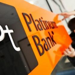НБУ признал неплатежеспособным «Платинум банк»