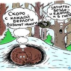 6191a8ee6e25 Банкер    Новости банков Украины и СНГ   Происшествия   Украинские ...