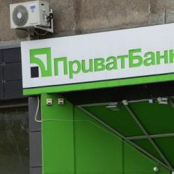 ПриватБанк исключает возможность ареста своих валютных счетов