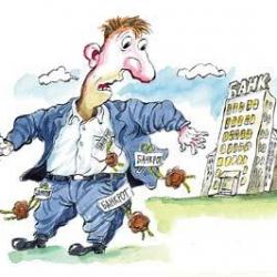 Украинцам резко урежут депозитные заработки
