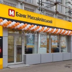 Банк «Михайловский» переоценили в 36 раз