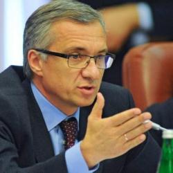 Украинский Приватбанк пока не готов к продаже, сообщили в правлении банка