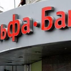 Альфа-банк купил украинскую лизинговую компанию УниКредит
