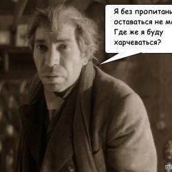 В Украине продолжают массово закрывать отделения банков