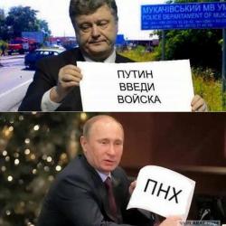 Порошенко предупредил: гривна обвалится, Киев останется без тепла