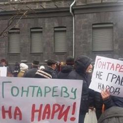 Фонд гарантирования вкладов отказывается выполнять решения судов, а глава НБУ Валерия Гонтарева давит на суды