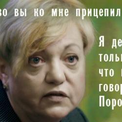 «Касьяненко и Партнеры» согласились работать на НБУ