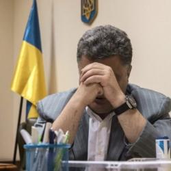 В РФ запретили денежные переводы в Украину