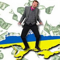 Нацбанк запретил украинцам инвестировать в Россию