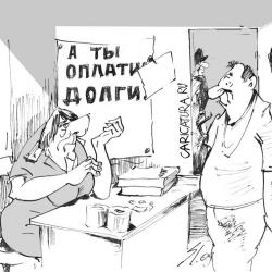 Вкладчикам начинают выплачивать депозиты из бюджета Украины