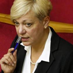 Гонтарева прокомментировала слухи об уходе из НБУ