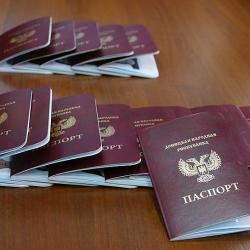 Сбербанк начал обслуживать граждан по «паспортам» ДНР-ЛНР