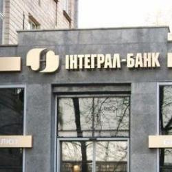 Перед банкротством из «Интеграл-Банка» через иностранный банк выводили миллионы