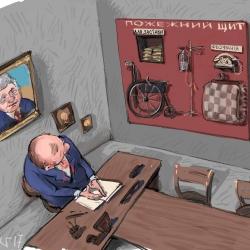 Министр финансов Данилюк раскрыл содержание обновленного меморандума с МВФ