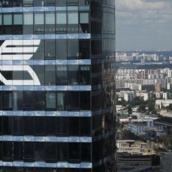 Российский ВТБ заявил, что почти продал украинский