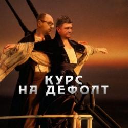 Картинки по запросу Украина проиграла России в суде Лондона