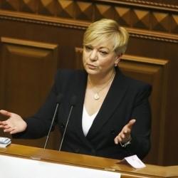 Бюджет Украины на поддержку банков потратит 98 млрд грн