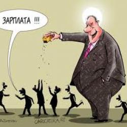 Повышение минималки приведет к росту цен в Украине на 10% — Всемирный Банк
