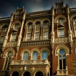 Украина направит транш МВФ в резервы Нацбанка
