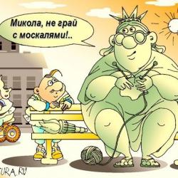 Киев может получить от МВФ в этом году еще 4,4 млрд долларов