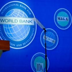 В 2017 году Всемирный банк начал в Украине реализацию двух проектов