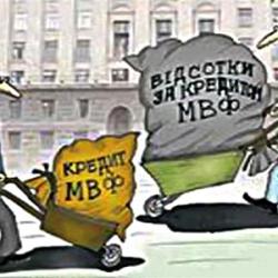 Гонтарева подала в отставку с поста главы НБУ