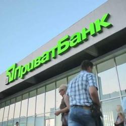 Крупнейший банк Украины с мая снижает ставки по депозитам