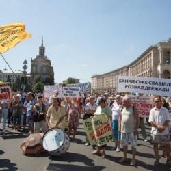 С заемщиков банка Михайловский выбивают деньги неизвестные кредиторы  (Видео)