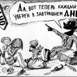 Украинцам надо привыкать к  тому, что дефолты  стали привычным состоянием для Украиы