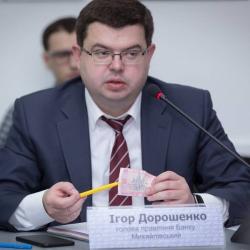 """ВСУ остановил выполнение решений по """"Михайловскому"""""""